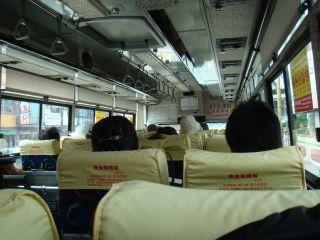 大渓行きのバス車内