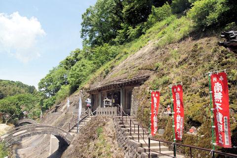五百羅漢の石窟