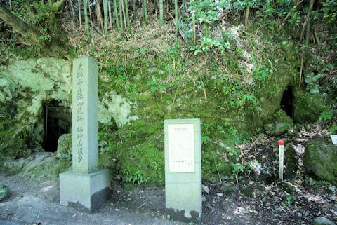 福神山間歩1