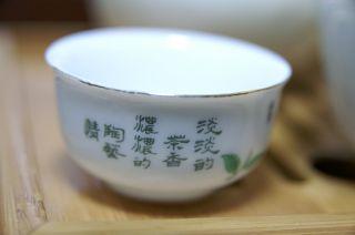 安渓の茶杯