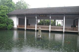 玉泉観魚園