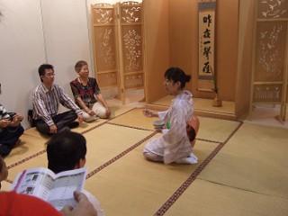 日本コーナー