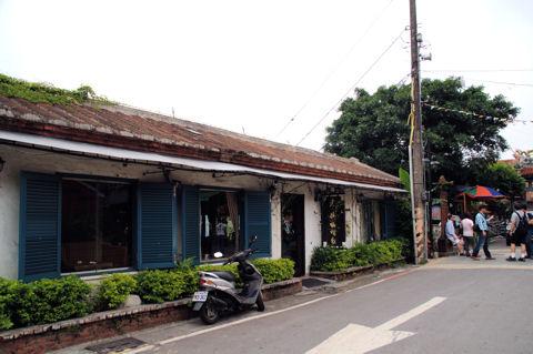老街珈琲店