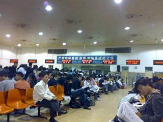 杭州駅待合室