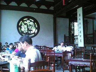 虎ホウ泉の茶館の様子