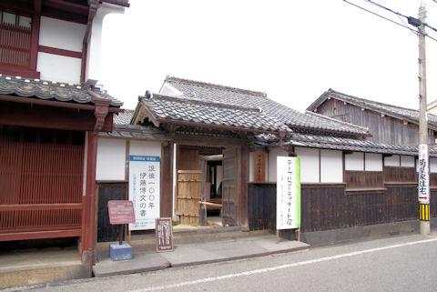久保田家住宅