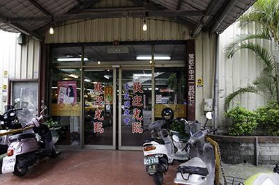 陶器市場入り口