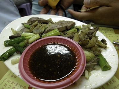 麻油炒猪肝
