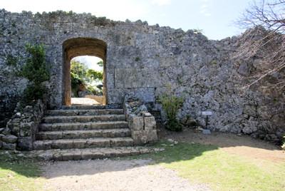 中城城入り口
