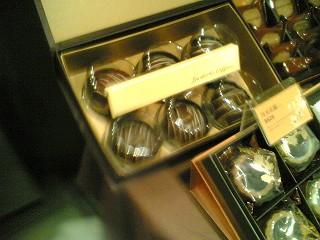 スターバックス月餅2