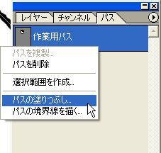 パス05.jpg