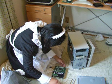 maid19.jpg