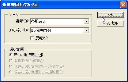 WS000008.JPG