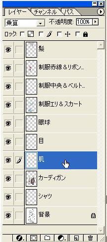 影付け1.jpg