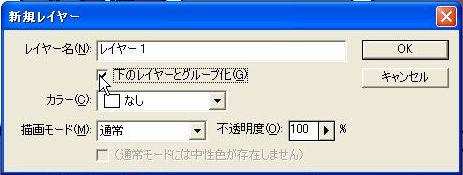 影付け2.jpg