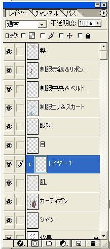 影付け3.jpg