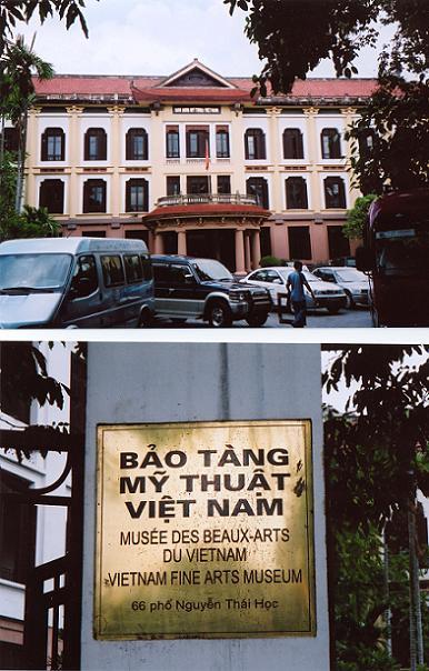 ベトナム国立美術館(ハノイ).JPG