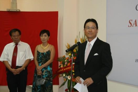 Ceremony of the Presentation of URANIA:by Saeko Ando-1