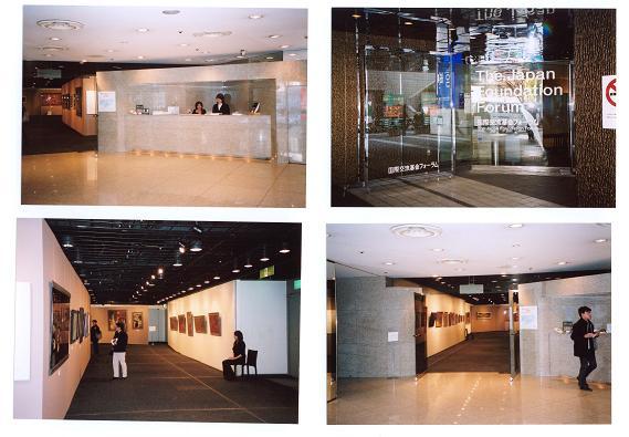 Exhibition at Japan Foudation Tokyo.JPG