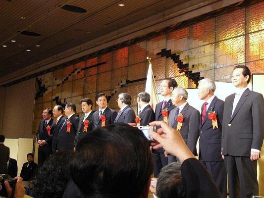Cabinet Ministers of VN Jpn.JPG