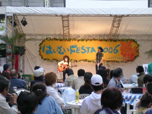 haisai-festa1.jpg