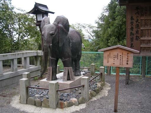 アフリカ象.jpg