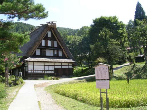 飛騨民俗村2.jpg