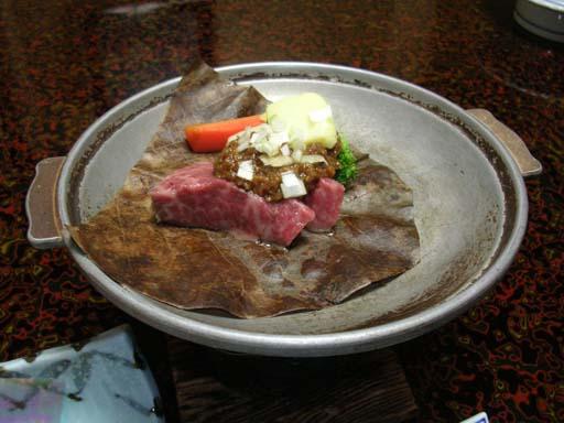 牛肉の朴葉味噌焼き.jpg