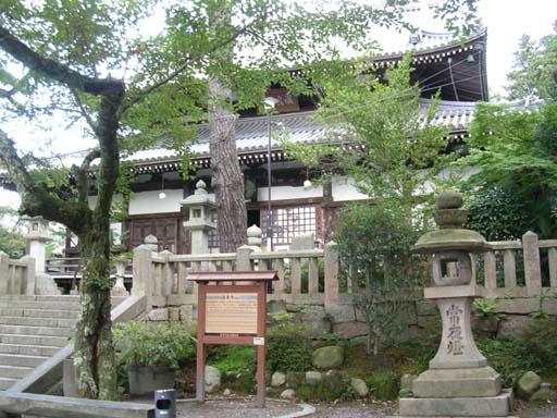 温泉寺.jpg