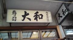 20080715103009.jpg
