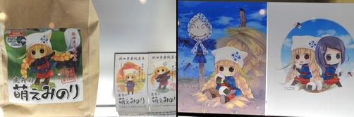 akibaF1107_j.jpg