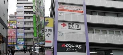 akiba-f-diorama01.jpg