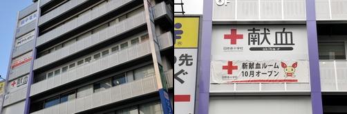 akiba-f01.jpg
