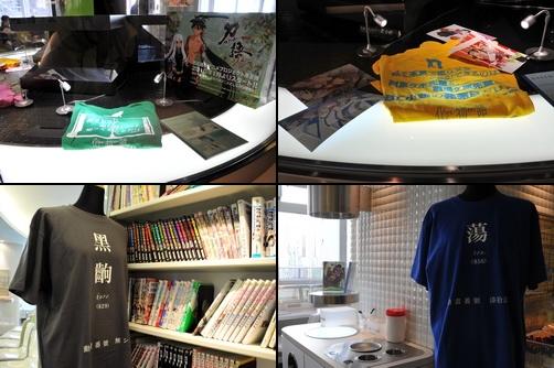 nishio2010_c.jpg