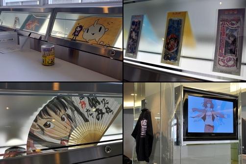 nishio2010_d.jpg