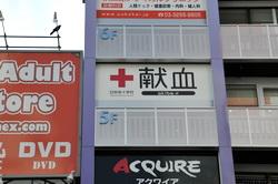 akiba_f201010a.jpg