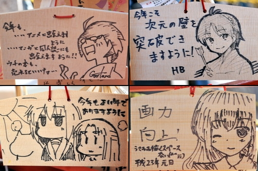 akiba110101i.jpg