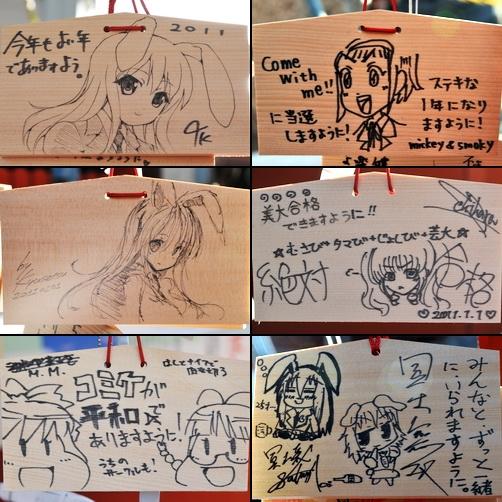 akiba110101j.jpg