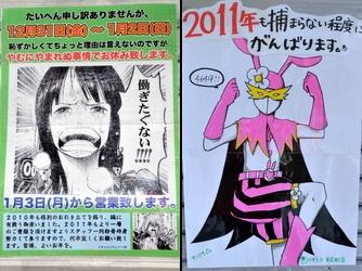 akiba110101l.jpg