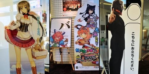 akiba_f201010f.jpg