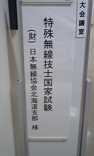 CA371172.JPG