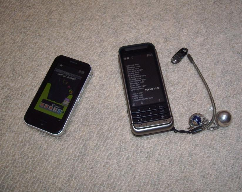 携帯電話変更