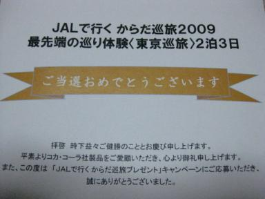 IMG_4312.JPG