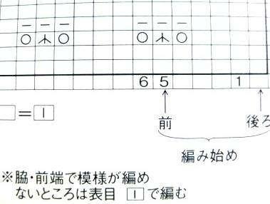 模様1.jpg