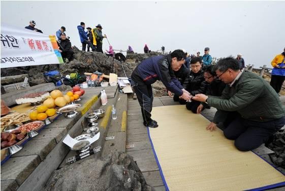 韓国旅行 済州島 世界七大自然景観