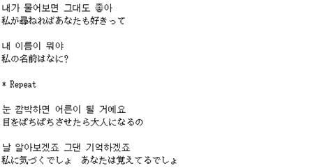 アイユー(IU)『あなたと私』