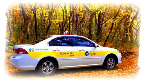 韓国旅行 済州島観光タクシー
