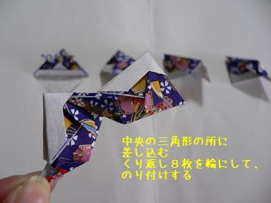 クリスマス 折り紙 兜 作り方 折り紙 : plaza.rakuten.co.jp