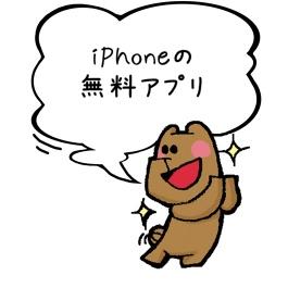 ChatPetWorldくまま2