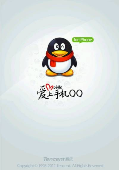 QQ2011 for iPhone1.5.1-0